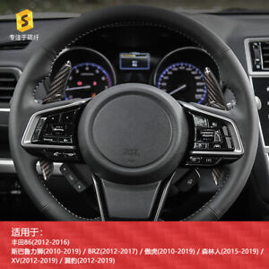 Black Carbon Fiber Steering Wheel Shift Paddle Extensions For Toyota 86 2012-16