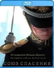 UNION OF SALVATION BLU-RAY Russian-history war drama ENG SUBS SOYUZ SPASENIYA