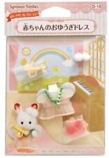 All of Sylvanian Families dress-baby game dress D-18
