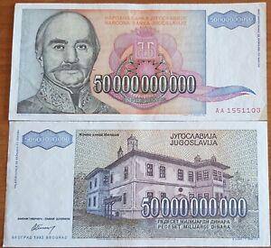 Yugoslavia 1993 50 Billion Dinaras Banknote VF Inflation Paper Currency P136