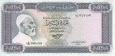 LIBYA 10 DINARS 1972 P-37b SIG/1 SHERLALA Choice UNC */*