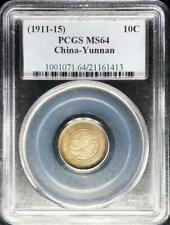 1911-15 CHINA YUNNAN 10 CENTS Y-255 LM-424 PCGS MS 64, SILVER - RARE