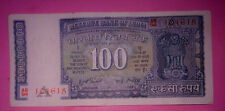 Very Rare Rs.100 Rupees Note ★ SIGNED BY I G PATEL ★ Backside Dam ★ 1 NOTE ★