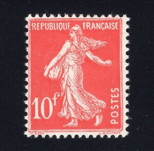 1927 France. SC#141b. Mint, Hinged, FVF