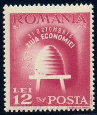 1947 Honey Bee,Beehive,Abeille,Abeja,Biene,Bienenkorb,Romania,M.1083,sco.677,MNH