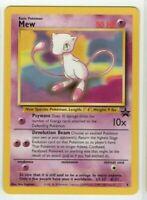 Mew - Black Star Promo - #8 - (New) Mint - Pokemon Card