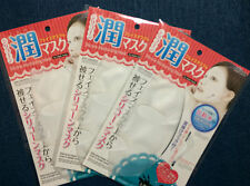 3 Pack of DAISO JAPAN Silicone Moisturising Face Mask Cover - Reusable
