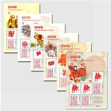 CHINA 2016 to 2021 year China New Year of Zodiac Monkey to Ox 3V mini-pane 6PC