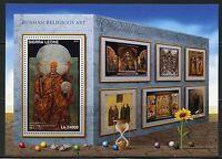 SIERRA LEONE 2016 RUSSIAN RELIGIOUS ART  SOUVENIR SHEET MINT NEVER HINGED