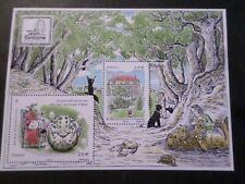 FRANCE 2021, BLOC FEUILLET timbres LA FONTAINE, GRENOUILLE, FAIBLE, neuf**, MNH