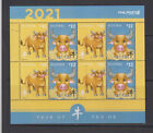 Philippine Stamps 2020 (2021) Year of the Ox set sheetlet. MNH