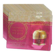 Missha Cho Gong Jin Eye Cream Sample (0.7ml/Leaflet) * 10ea