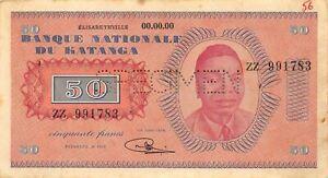 Katanga  50  Francs  ND. 1960  P 7s  Series ZZ Specimen Circulated Banknote