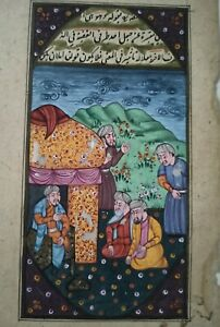 Persian Court Scene Handmade Miniature Style Painting On Old Paper #8607