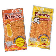 20g X2 Flavors Bento Thai Spicy Namprik & Larb Squid Mixed Surimi Seafood Snack