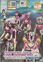 MINAMI KAMAKURA KOUKOU JOSHI JITENSHA-BU - ANIME TV SERIES DVD (1-12 EPIS)