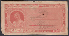 MANDI PRINCELY INDIAN STATE 4as REVENUE STAMP TYPE - 9