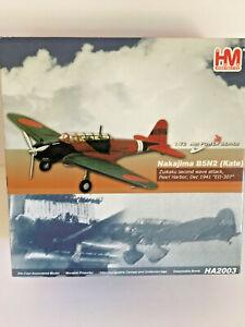 Hobby Master 1/72 Japanese Nakajima B5N2 (kate) Bomber - Pearl Harbor 1941
