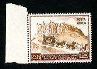 San Marino Stamps # C75 VF OG NH Scott Value $30.00