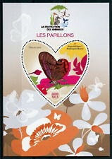 Madagascar 2017 MNH Butterflies 1v S/S Papillons Insects Butterfly Stamps