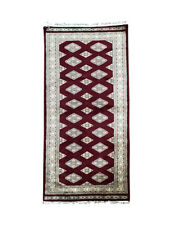 6' x 2' 6'' (ft) Hand Knotted | Pakistani Bokhara | Area Rug | StampaRugs
