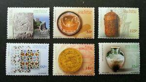 [SJ] Portugal Arabische Cultural Inheritance 2001 Islamic Art Ancient (stamp MNH