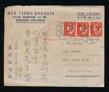 Military, War Japanese Stamps