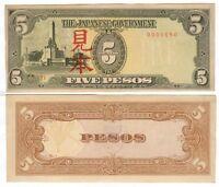 Philippine MIHON WWII Overprint on Japanese 5 Pesos Fantasy Banknote