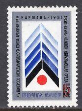 5066 - Russia 1981 - Architecture International Union - Mnh Set
