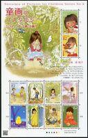 Japan 2016 Kinder Kinderbücher III Nostalgia of Pictures for Children MNH