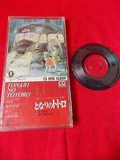"Vintage! TOTORO Ghibli Japanese 3"" CD single OST JAPAN - UK DESPATCH"