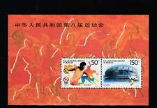 China postfris 1997 MNH block 82 - Nationale Spelen Shanghai (S1968)
