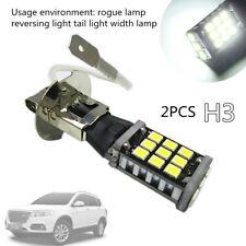 2xH3 6000k White LED High Power 2835-21smd Car Truck Fog Light Bulb DRL Durable