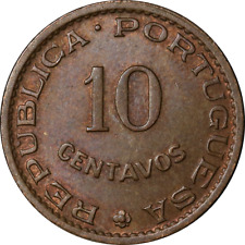 Portuguese India 10 Centavos 1958 KM #30 UNC
