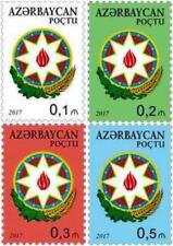 AZERBAIJAN 2017, MNH, COAT OF ARMS 4 stamps.