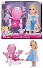 My First Disney Princess 15 in Cinderella Doll with Royal Styling Throne Set NEW