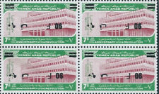 Middle East Yemen Scott C47 90 fils INVERTED surcharge in mnh blk/4