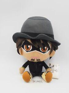"""Tiger & Bunny B1805 Kotetsu Kaburagi Banpresto 2012 Plush TAG 6"""" Toy Doll Japan"""