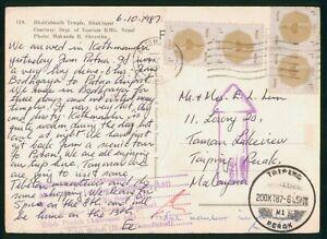 Mayfairstamps Nepal 1980s to Malaysia Return to Sender Postcard wwp4683