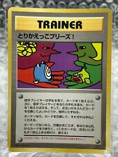 1998 Pokemon Japanese Promo Exchange Please Holo Back Plomo Mint  Holo