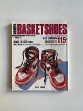 Basket Shoes / Catalogue Sneakers (1994) / Tokyo / Air Jordan / Adidas / Abloh
