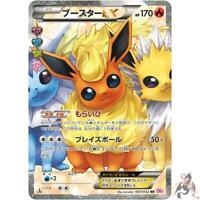 envio rápido Pokémon Card. Japonês Hypno Nº 097 quase perfeito Holo Raro Com Swirl