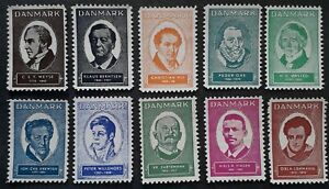 SCARCE Denmark lot of 10 Famous Danes Cinderella stamps Mint