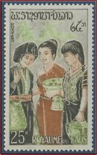 LAOS N°105* Ethnies, TB, 1965 LAOS SC #100 MH