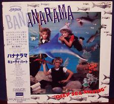 "BANANARAMA ""Deep Sea Skiving"" rare 1983 Jaoanese Lp w/obi&lyrics Female 1980's"
