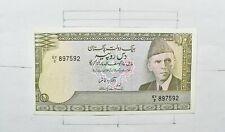 CrazieM World Bank Note - 1986 Pakistan 10 Rupees - Collection Lot m265