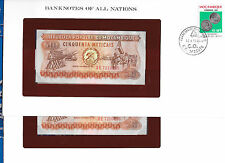 Banknotes of all Nations Mozambique 1980 50 Meticais UNC P125 2 Consecutive