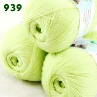 Sale 3 Skeins x 50g Soft Acrylic Wool Cashmere Hand Knit Fine Crochet Yarn 939