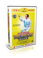Shang Style Xingyi Quan Series - Xingyi Mixture Styles Quan by Li Hong DVD