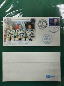 "Postal envelope crew Soyuz MS-19 Expedition 66 ISS autographs RARE ""Challenge"""